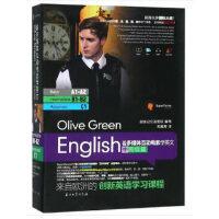 看多媒体互动电影Olive Green学英文 中高级篇