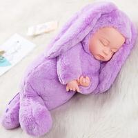 儿童仿真娃娃会说话的洋娃娃软胶婴儿宝宝闭眼睡眠布娃娃女孩玩具 40CM 无声版