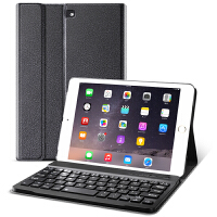 ipad mini2保护套mini4超薄苹果平板蓝牙键盘迷你3保护壳皮套新款