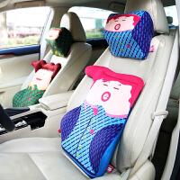 汽车头枕护颈枕靠枕车用靠垫记忆棉颈椎座椅枕头脖子车内车载用品