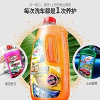 洗车液泡沫清洗剂去污上光专用汽车洗车水蜡强力去污清洁用品