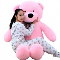 熊玩偶大号公仔抱抱熊情人节生日礼物布娃娃泰迪熊毛绒玩具