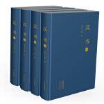 正版图书-ABB-汉书 (大字本布面精装)(箱装全三册) 9787534871252 中州古籍出版社 知礼图书专营店