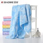 金号纯棉2件套 1毛巾+1浴巾组合成人洗脸面巾全棉柔软吸水浴巾