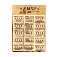 M&G晨光 AXP96323 4B橡皮擦考试美术绘图学生橡皮 (1盒装30块)当当自营