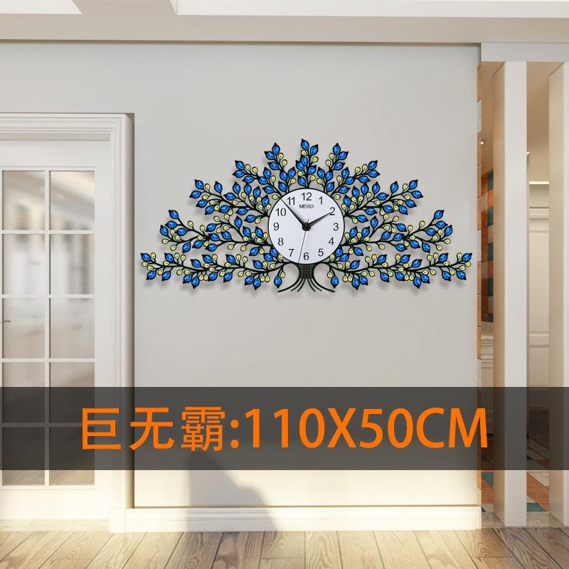 时钟挂钟客厅个性石英钟表创意现代简约大气时尚装饰挂表  20英寸以上
