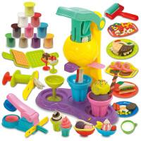 模具工具粘土手工DIY儿童橡皮泥玩具橡皮泥儿童3D彩泥套装