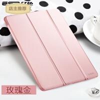 新iPad pro12.9英寸保护套二代壳一全包防摔苹果平板电脑简约SN4609 12.9寸二代【玫瑰金】★送贴膜