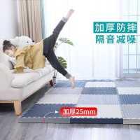 泡沫拼接地垫防滑儿童防摔爬行垫客厅婴儿卧室家用大户型加厚垫子