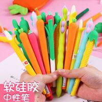 创意中性笔胡萝卜仙人掌软硅胶中性水笔可爱卡通蔬菜软中性笔一正个性少女心网红水笔签字笔0.5m全针管中性笔