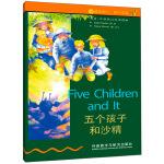 书虫・牛津英汉双语读物:五个孩子和沙精(2级上 适合初二、初三年级)
