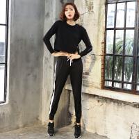 2017新款瑜伽服运动套装女韩版修身健身服跑步棒球服卫衣三件套装