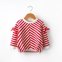 【3件2折价:53元】女童卫衣2021新款宝宝秋冬装加厚薄绒上衣儿童装条纹舒适绒衫套头