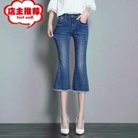 七分喇叭裤女牛仔裤韩版学生夏季薄款2019新款显瘦弹力高腰微喇裤
