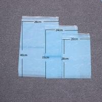 西服出行防尘旅行收纳袋整理袋衣物装衣服的袋子包密封分类透明塑料袋旅游 纸飞机 大号6个中号6个小号6个