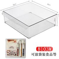 冰箱收纳盒储物盒长方形抽屉式整理盒蔬菜食品食物储物盒