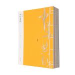 线装典藏:中华典故(全四册)