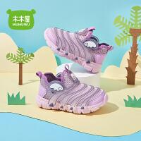 木木屋童鞋女童运动鞋2021夏新网面镂空透气毛毛虫鞋子软底凉鞋潮
