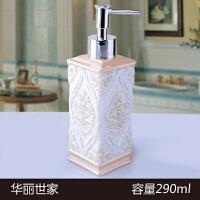 洗手液瓶 欧式创意会所酒店沐浴露瓶子树脂陶瓷乳液瓶皂液器