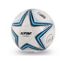 足球 STAR世达足球 室内足球 低弹足球 FB624