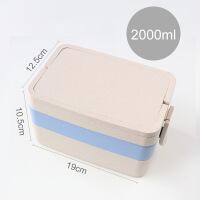 小麦秸秆手提便当盒多层大容量餐具套装日式提锅可微波学生带饭盒