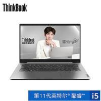 联想ThinkBook 14 2021款 酷睿版(07CD)14英寸轻薄笔记本(i5-1135G7 16G 512G M