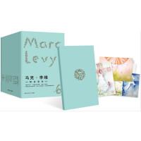 马克・李维精选套装(共6册):附赠手绘明信片6张+精美笔记本