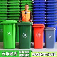 户外垃圾桶大号100L小区120升环卫240L塑料带盖加厚脚踏垃圾筐