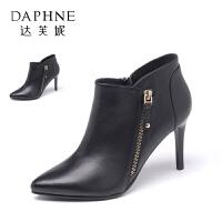 Daphne/达芙妮秋冬款短靴女时尚尖头侧拉链牛皮细高跟短靴女