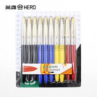 正品英雄钢笔616-2经典炫彩系列钢笔10支装