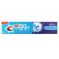 【宝洁】佳洁士3D炫白冰极薄荷牙膏180克