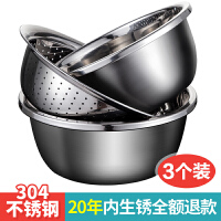 沥水篮 厨房置物架 304不锈钢碗碟架 水果蔬菜厨具用品收纳架 水槽洗菜篮果盆沥水架 1684004