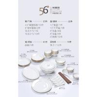 金�骨瓷碗碟套�b家用景德�陶瓷餐具��意��s�W式碗�P子�M合�辰
