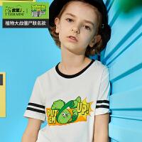 【3折价:38.7】小虎宝儿男童短袖T恤2019新款夏装儿童纯棉薄款体恤潮童洋气上衣
