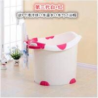 宝宝沐浴桶儿童洗澡桶加厚塑料可坐保温大号婴儿小孩沐浴盆泡澡桶