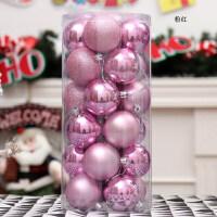 圣诞节装饰品圣诞球亮光球圣诞节彩球电镀球圣诞树挂件套餐礼盒