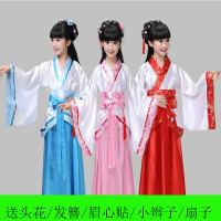 新款儿童古装汉服七仙女服装女唐装贵妃公主裙古筝书童国学表演服
