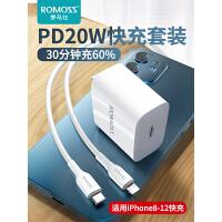 �_�R仕iPhone12充�器�^pd快充20w快速�m用于�O果12pro手�C11����8plus�晤^xs�W充xr通用ipad