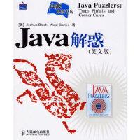 【旧书二手书9成新】Java解惑(英文版)―典藏原版书苑 (美)布洛克,(美)加福特 9787115149565 人民