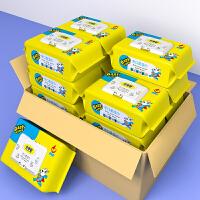 【10包】完美爱 婴儿手口湿巾 清洁护肤 大包居家便携加厚加盖母婴可用q60