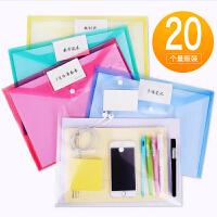 20个标签款A4文件袋科目分类袋透明小清新办公学生用品文具塑料档案资料试卷儿童美术绘画作品海报收纳袋