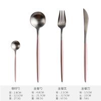 葡萄牙哑光欧式304不锈钢刀叉勺家用西餐餐具套装三件套全套