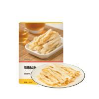 【网易严选 食品盛宴】烟熏鱿鱼 100克