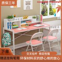 儿童学习桌书桌写字桌家用可升降双人书桌组合小学生作业桌椅套装