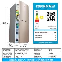 美菱 BCD-172WECX�L冷�o霜�砷T�p�T冷藏冷�鲂⌒捅�箱家用�能租房