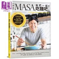【中商原版】Dear MASA 我��一起吃面吧 港�_原版 MASA 山下�� 日日幸福