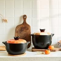 网易严选 万柿如意 中式耐高温养生陶瓷煲