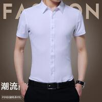 衬衫男弹性免烫西装衬衣商务职业上班短袖雪纺半袖衬衫男涂 白色 短袖