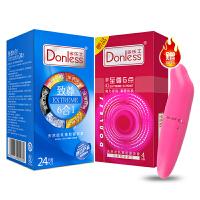 (进口版)多乐士避孕套致尊六合一24只装一盒赠梦幻致尊G点4只装一盒/海豚跳蛋1枚安全套共28只 超薄 润滑 颗粒 物