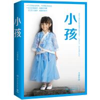 【 官方直营 包邮  】 小孩 大冰2019年全新作品 记录赤诚干净的小孩们的故事